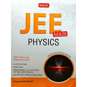 Jee Main Physics By Shyamsunder Raman-(English)