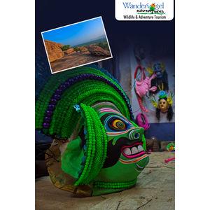 Ajodhya Hills, Purulia - 11-14 Feb'17
