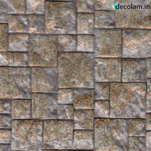 Ciscon Charcoal Panel | CC 31 | 5MM