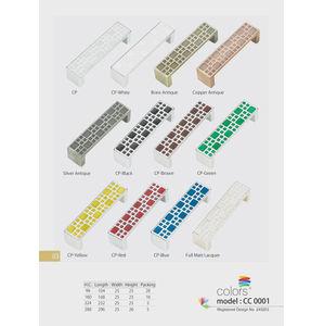 Colors | CC 0001 | Size:096