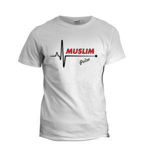 Islam Muslim Tshirt