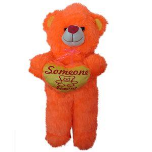 Cute Teddy with Heart