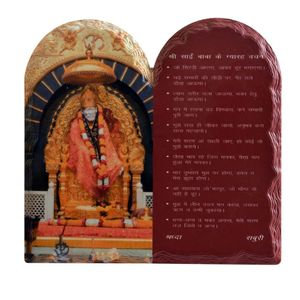 Ceramic Eleven Sai Sayings (Hindi)