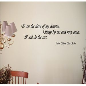 Wall Decal I am the Slave…