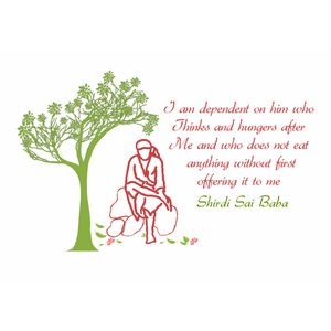 """Wall Decal """" I am Dependent..."""