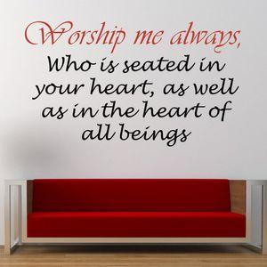 Wall Decal Worship Me..