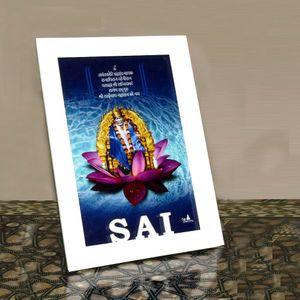 Sai Cutout Photo Frame
