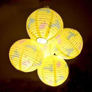 Paper Lamp  (Set of 5)