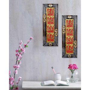 Dhokra Wall Hangings Pair