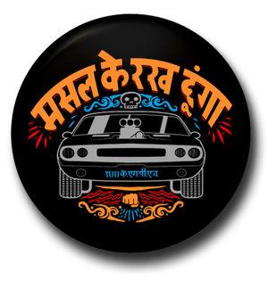 MUSCLE KE RAKH DUNGA | Badge