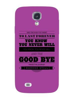 Goodbye mobile cover
