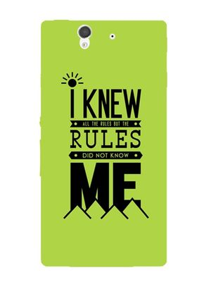 My rules mobile cover