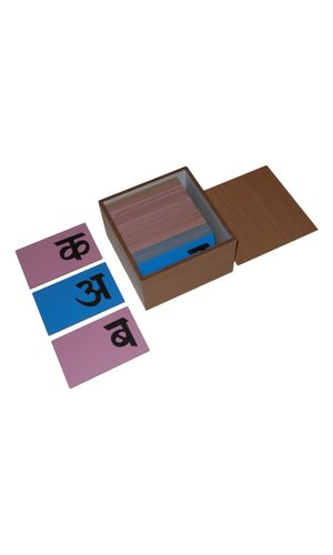LC Sandpaper Letters Hindi