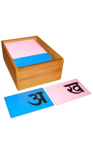 Sandpaper Letters Hindi
