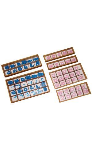 Moveable Alphabet Kannada: 6 boxes