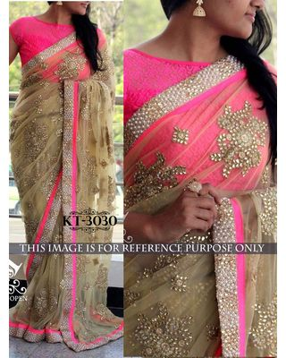 SALWAR.UK B170Cream Beautiful Net Saree