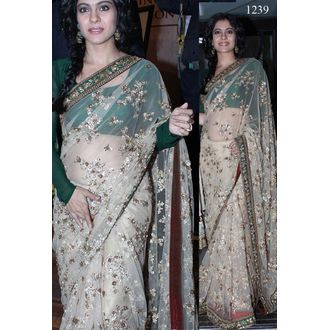 Kajol Cream Net Saree