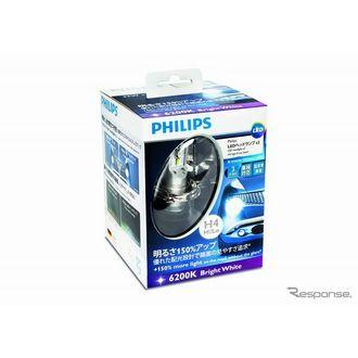 PHILIPS  X-treme Ultinon H4 LED Car Bulb Set Cool white 6200K +150% More light