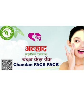 Alhad Chandan Face pack