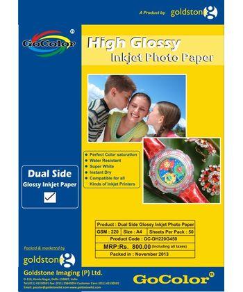 GoColor Duel Side Glossy Inkjet Paper 220 GSM A4 20 sheet