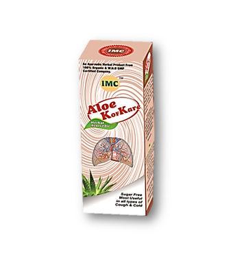 Kof Kare (Ayurvedic Medicine) 100ml