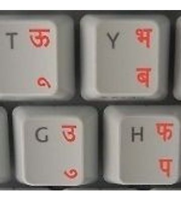 HINDI  KEYBOARD STICKERS WITH RED LETTERS SET OF 8 PIECE