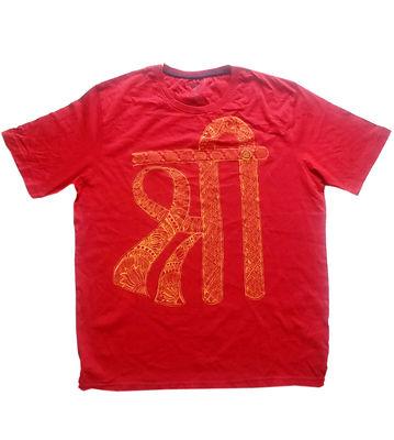 Mithila painting Tshirt For Male (मिथिला पेंटिंग टीशर्ट फॉर मेल)