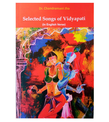 Mithila Book  (विधापतिक  बिछोटा गीत )