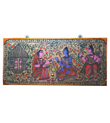 Mithila Painting With Frame