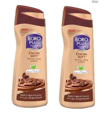 Emami Himani Boro Plus Cocoa Soft Moisturising Lotion 100 ml (Pack of 2)