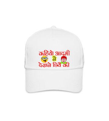 Maithili Fakra (मैथिली फकरा) Cap