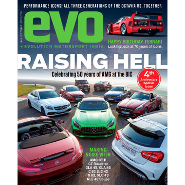EVO India - SUBSCRIBE FOR 2 YEARS