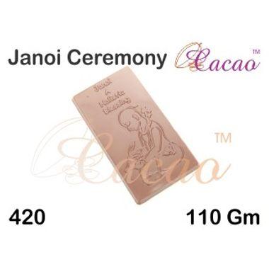 Janoi Ceremony - Chocolate Mould