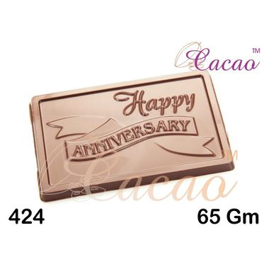 Anniversary Ribbon - Chocolate Mould
