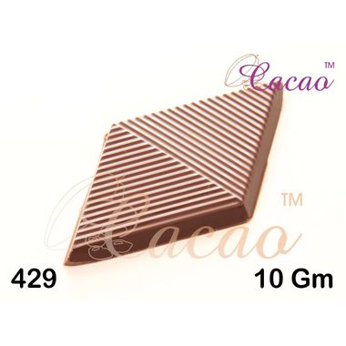 Ribbed Square Lid - Chocolate Mould