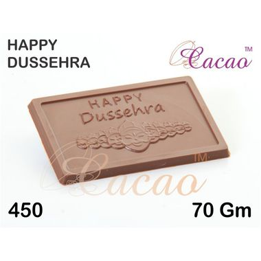 Happy Dussehra - Chocolate Mould