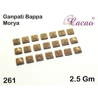 Ganpati Bappa Morya-Chocolate Mould