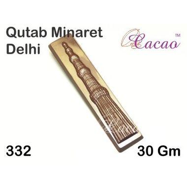 Qutab Minaret-Chocolate Mould
