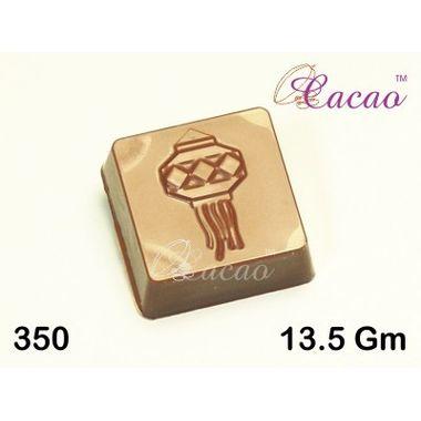 Lantern square-Chocolate Mould