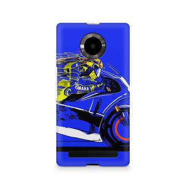 VALE - Micromax YU Yuphoria   Mobile Cover