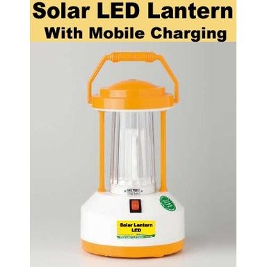 3w Solar Lantern With Mobile Charging Option