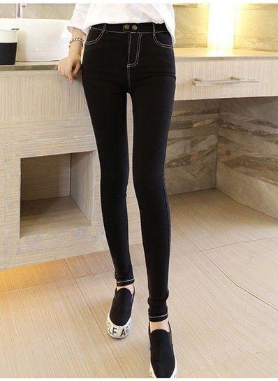 Solid Color Denim Jeans - KP001552