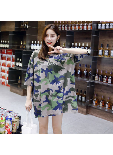 Camouflage Loose T-shirt - KP001878