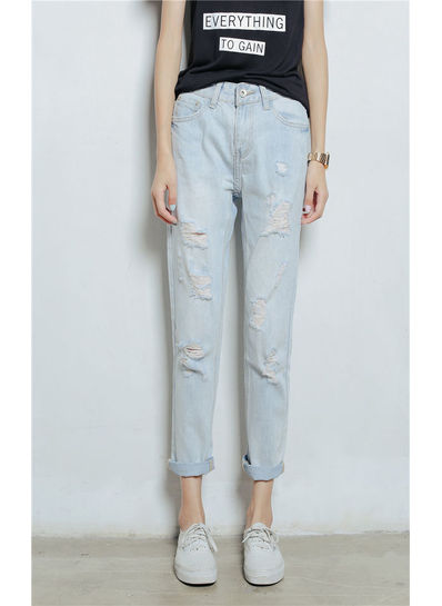 Ripped Beggy Jeans - KP002004