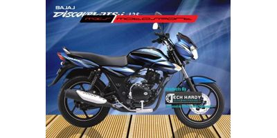 MXS- High end HID kit with true AC Blaster for Bajaj Discover all models