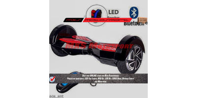 MXS2248 Tech Hardy Electric Self Balancing Hoverboard '8'