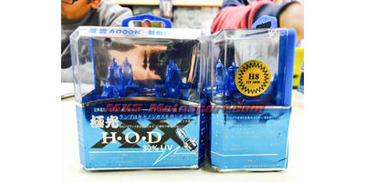 MXS1863 HOD H8 100W 6000K Super Bright Car White Light Bulbs Pair