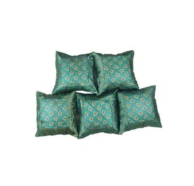 Brocade border cushion cover
