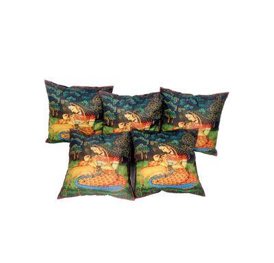 Cushion cover digital print