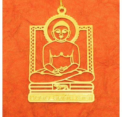 Bookmark Mahaveer swami